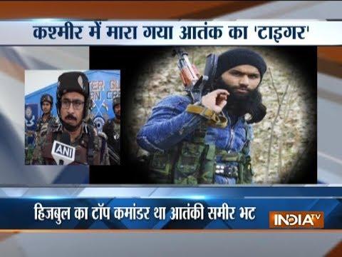 Sameer Tiger killed after 6-hour gunbattle: Heres what happened in J-Ks Pulwama