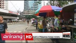 Korean national shot to death in Philippines: foreign ministry