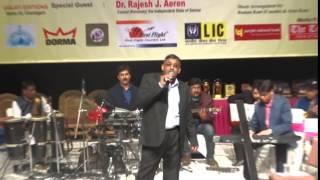 'Nain Hamaare Saanjh Sakaare' rare Mukesh Number sung by Roshan Lal, Pratapgarh.