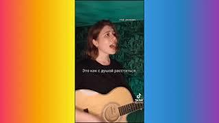 Ани Лорак - Солнце Cover By Елизавета Протас TikTok