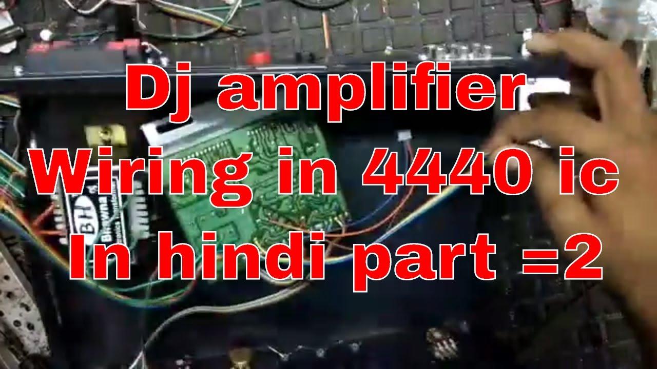Dj Amplifier Wiring In 4440 Ic Hindi Part 2 Youtube Diagram