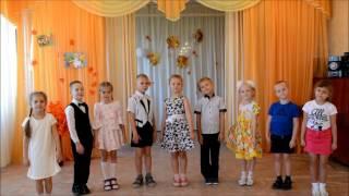 Поздравления с Днем Дошкольного работника от детей