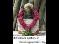 Pillaiyar suzhi pottu Song Tamil