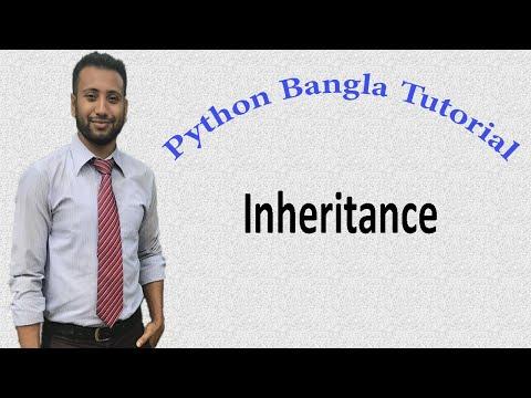 Python Bangla Tutorials 54 : Inheritance thumbnail