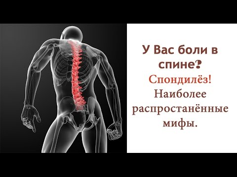 Артроз плечевого сустава: лечение, симптомы, гимнастика