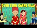Download Chin chin garne baja छिनछिन गर्ने बाजा | Popular Nepali Nursery Rhymes MP3 song and Music Video