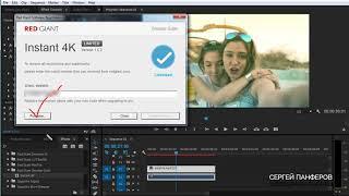 Instant 4K – Увеличение размеров видео без потери