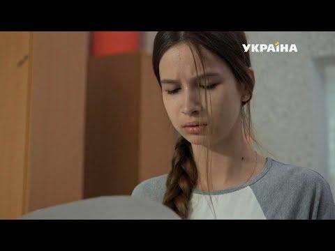 Своя игра | Агенты справедливости | Сезон 4