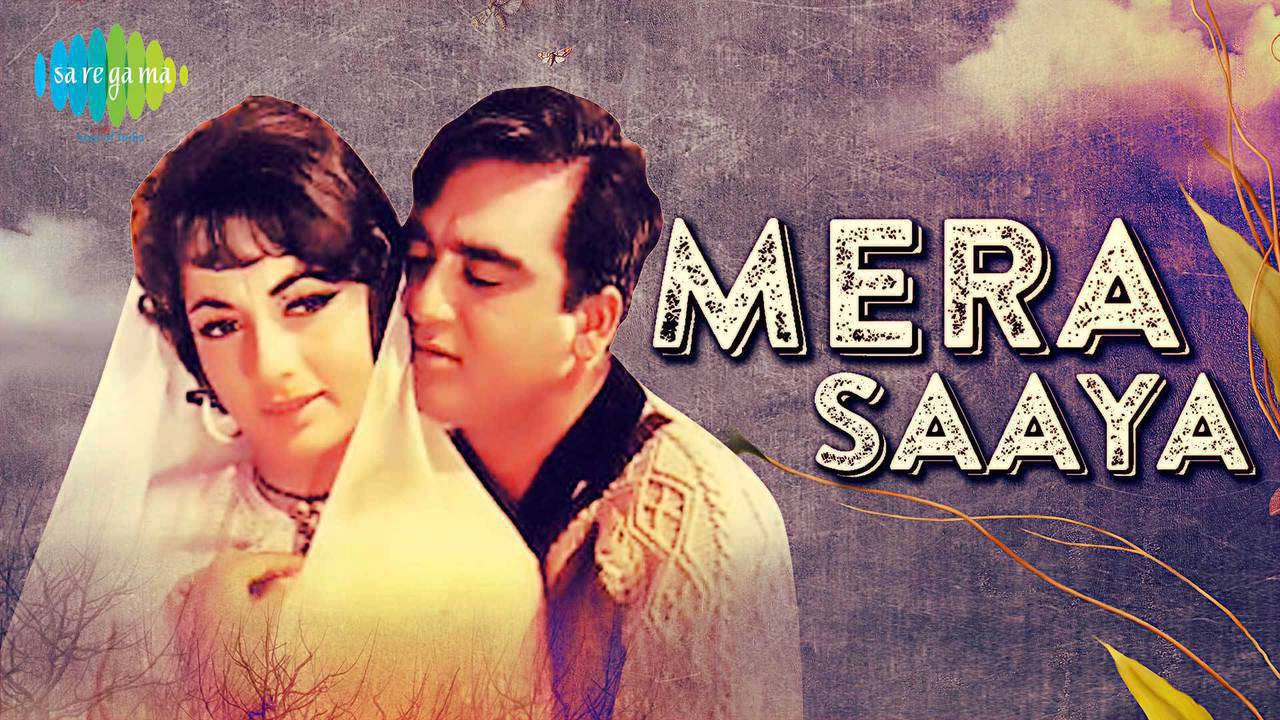 Mera saaya saath hoga with lyrics | मेरा साया साथ.