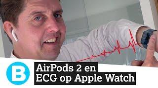 Apple Watch maakt nu ook in Nederland hartfilmpjes