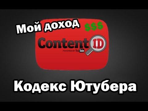 Как можно обойти content id
