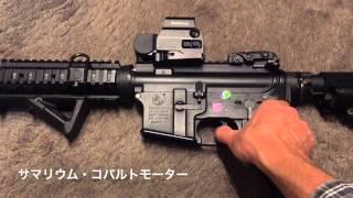 サマリウム・コバルトモーター/EG1000比較【東京マルイ CQB-R】