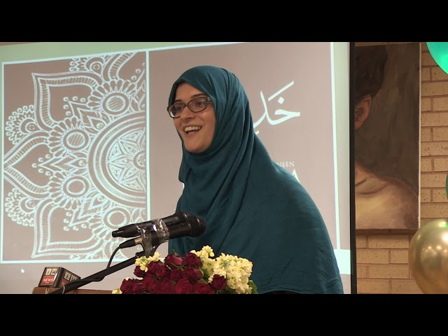 Imam Hassan(AS) Speech Competition Blackburn-2019-P2