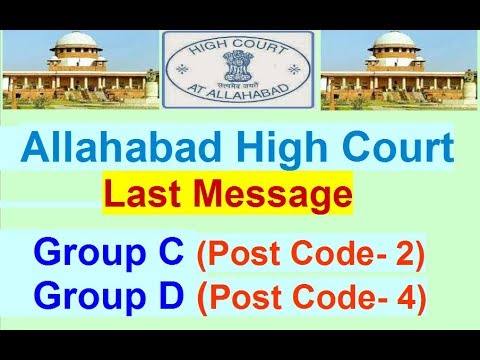 Last Message for Allahabad High Court Exam Class C & D
