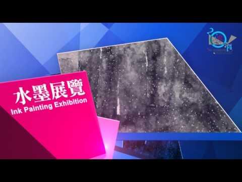 香港.深圳創意藝術雙週宣傳片 Hong Kong.Shenzhen Creative Arts Festival Trailer