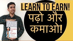 Learn to Earn By Peter Lynch | Stock market for Beginners | Book Summary in Hindi