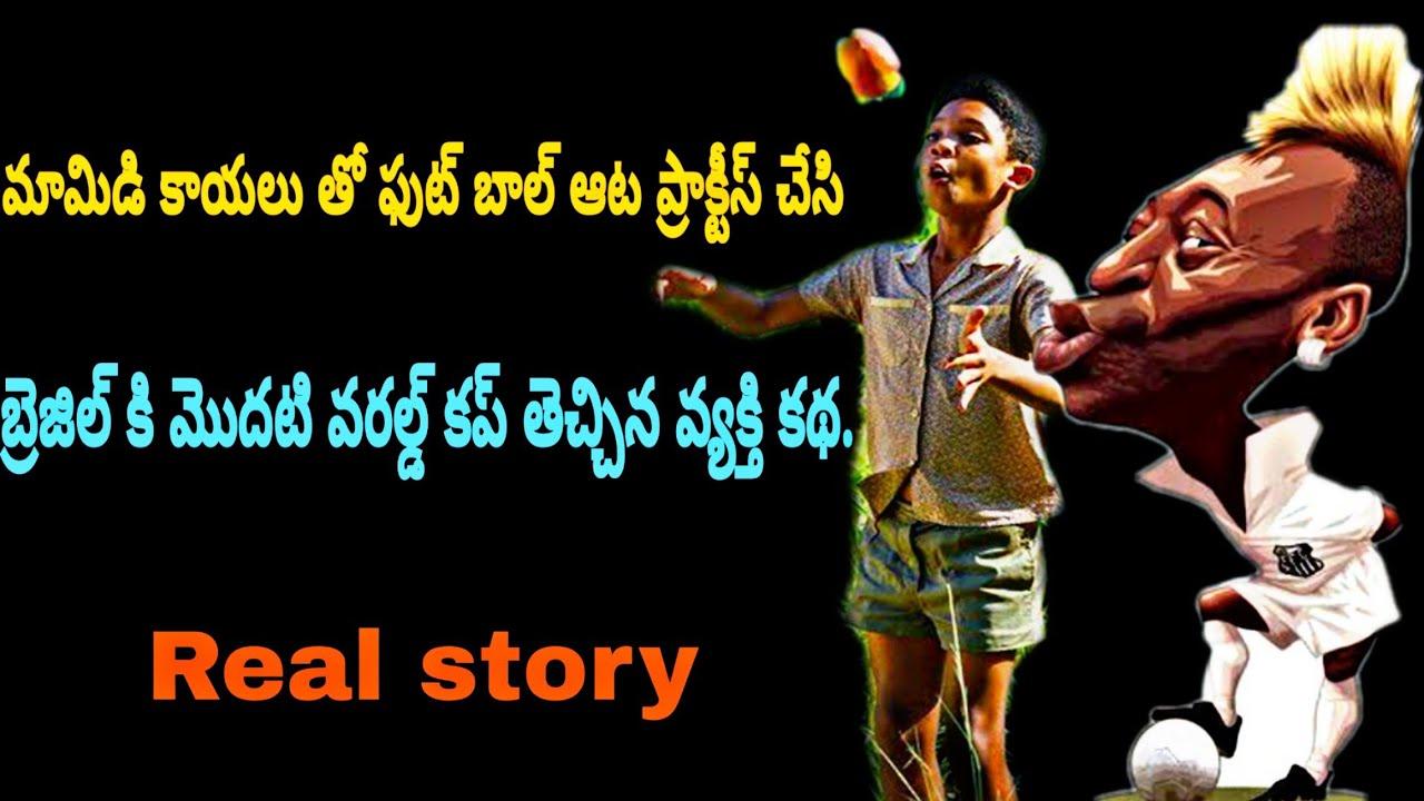 Download Pele Birth of a legend movie explained in Telugu   Pele full movie in Telugu   Kumar rock telugu