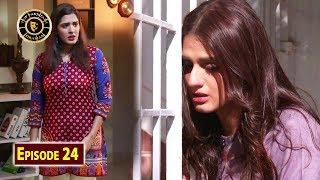 Bandish Episode 24 - Top Pakistani Drama