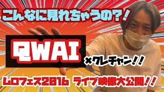 Qwai - ヒマワリ