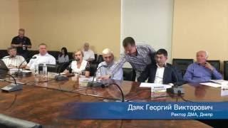 Первая интернет-конференция для обучения семейных врачей Днепропетровской области 22 июля 2016