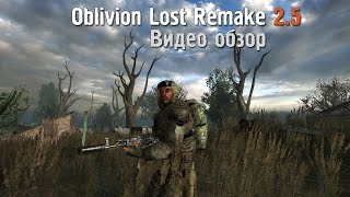 Обзор S.T.A.L.K.E.R.: Oblivion Lost Remake 2.5(, 2014-10-18T12:25:33.000Z)