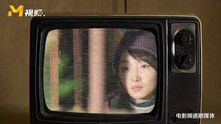 歌曲IP电影改编串烧再次掀起热潮【中国电影报道 | 20191203】