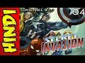 SECRET INVASION PART - 4 | THE END | MARVEL COMICS IN HINDI | #COMICVERSE
