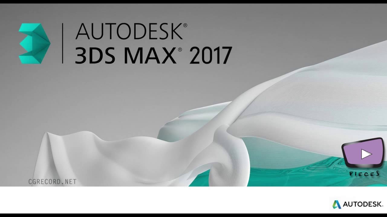 Autodesk 3DS Max 2017 system requirements ( Official )