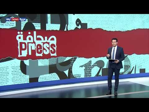 الإندبندنت: اللاجئون يواجهون خطر أن يصبحوا ضحايا الاتجار بالبشر والرق في ليبيا #صحافة_Press  - نشر قبل 18 ساعة