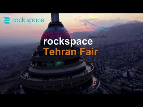rockspace Fair iran Tehran 2018