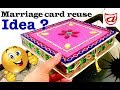 Wedding cards craft ideas | Reuse old Marriage Card | Waste material craft - Episode 28