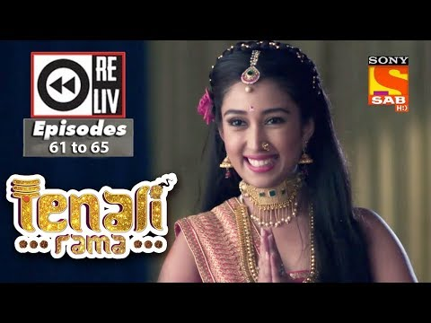 Weekly Reliv | Tenali Rama | Navratri Special | 2nd October to 6th October 2017 | Ep 61 to 65