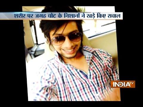 Body of a Businessman Son Found in a Mall in Bilaspur