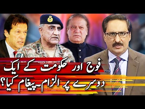 Kal Tak With Javed Chaudhry - 16 October 2017 - Express News