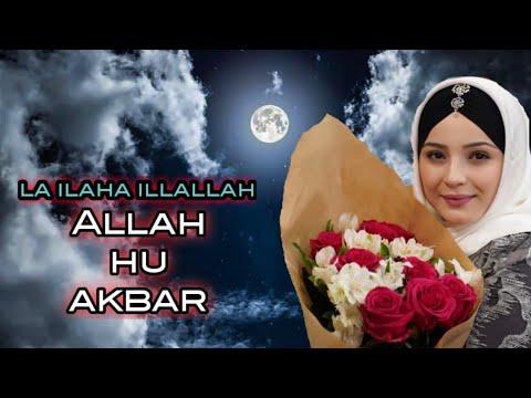 Allah Hu Akbar ❤️ Beautiful Naat Shareef 2021 By Hadid Ja ..