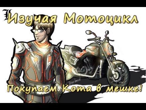 Онлайн-магазин мотокурток «ручка газа» предлагает купить товары онлайн. Все виды: мужские, женские, кожаные, текстильные. Доставляем по всей.