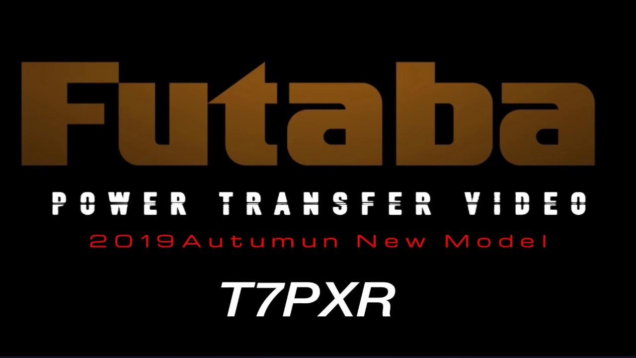 Futaba 7PXR(官方公式影片)