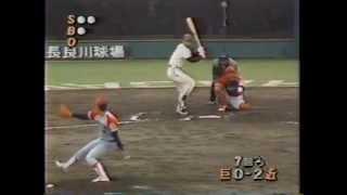 1992 江坂政明 1