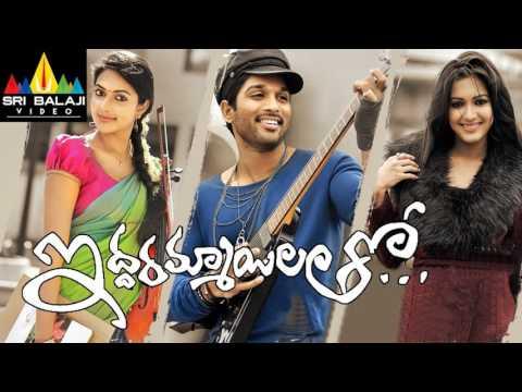 komali dairy iddarammayilatho Telugu Movie BGM (Back ground Music)
