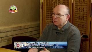 видео андрей сапунов крым