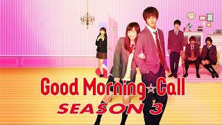 Good Morning Call Season 3: Is it Confirmed?, Expected Release Date, & New Updates- Premiere Next