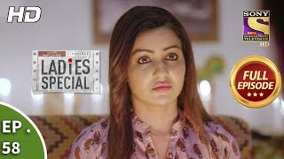 Ladies Special - Ep 58 - Full Episode - 14th February, 2019