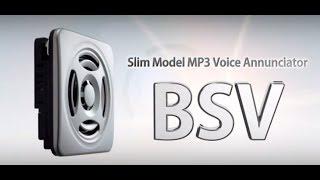 BSV Slim MP3 Audible Alarm / Speaker System, Panel Mount Signalfx & Patlite BSV Series
