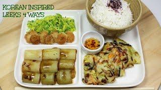 KOREAN INSPIRED LEEKS 4 WAYS | LONDON AFRO VEGAN