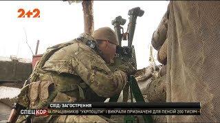 Окупанти стріляють у бік позицій наших оборонців майже по всьому фронту