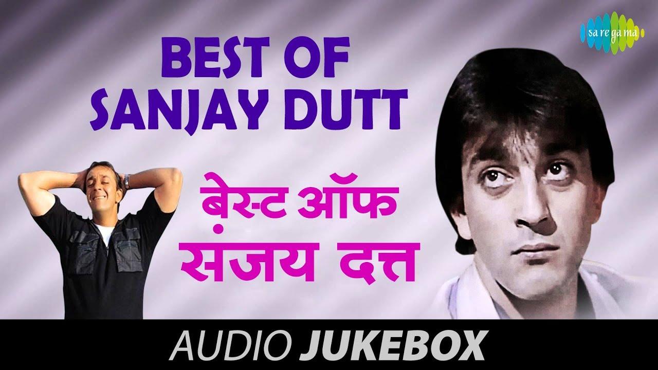 Best Of Sanjay Dutt | HD Songs Jukebox - YouTube