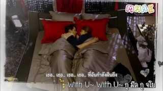 [คาราโอเกะ/ซับไทย] U - M.C The Max (Ost.It's Okay That's Love)