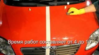 видео Керамическая полировка автомобиля