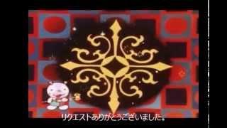 ポールの冒険 (大杉久美子) 歌ってみた! アニメ 「ポールのミラクル大作戦」より (cover by hochi)