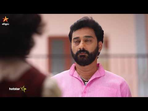 Mouna Raagam Promo 13-12-2018 Vijay Tv Serial Online